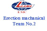 Erection machanical Team No.2